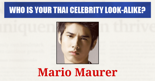 how to find your celebrity look alike quiz