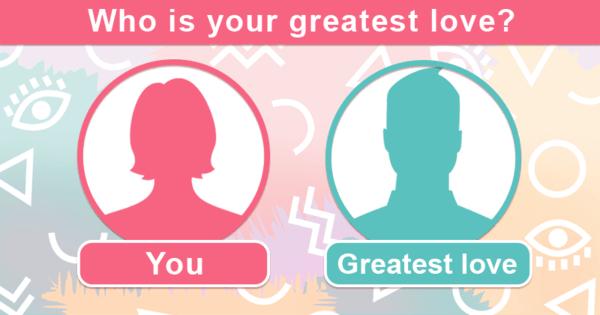 What is my true love quiz